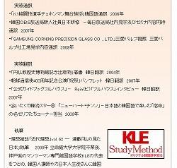 韓国語KLE03.jpg