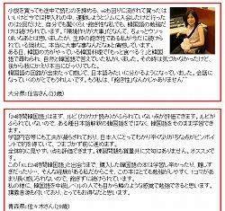 韓国語KLE06.jpg
